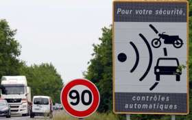 Speeding cameras approach warning traffic sign